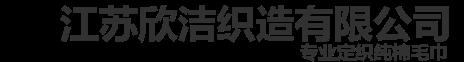 淮安bv伟德体育官网厂家~定织生产伟德网上注册bv伟德体育官网厂家